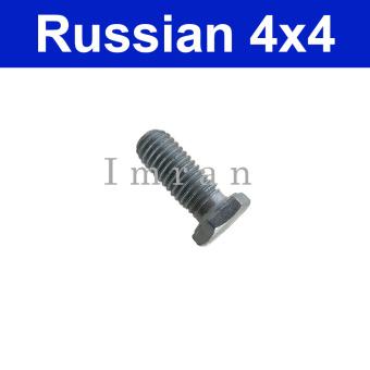 Schraube Bolzen für Bremstrommel Lada Niva 2121, 2121-3502078