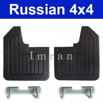 Mudflaps / mud flaps with metal bracket and screws Lada Niva, pair