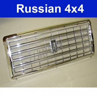 Grille for Lada 2107 in chrome look, with emblem  2107-8401014-01 and 2107-8402104