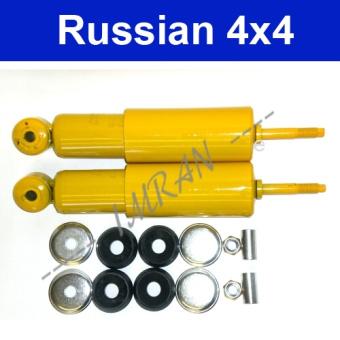 Shock absorber COMFORT (gas) front x 2pcs., Lada 2101-2107, Lada Niva 2121, 21213, 21214