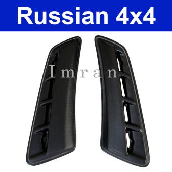 Hutze für C-Säule passend für Lada Niva 2121, 21213, 21214 perfekte Oberfläche