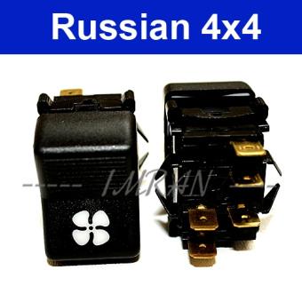 Schalter Heizung/ Heizungsschalter Lada 2107 und Niva 21213, 21214