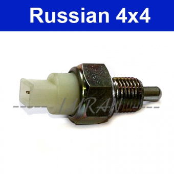 Commutateur Feu inverseur Lada 2108, 2109 (Samara),  2108-3710410