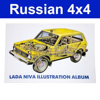 Album mit Skizzen, explosionszeichnungen Farbe für Lada Niva 2121, 21213, 21214, 21215