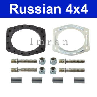 Reparatursatz Gummidichtung Luftfilter / Luftfilterkasten Lada 2101-07, Lada Niva 2121