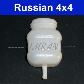 Kupplungsbehälter/ Behälter Kupplung Lada 2101-07 ohne Deckel