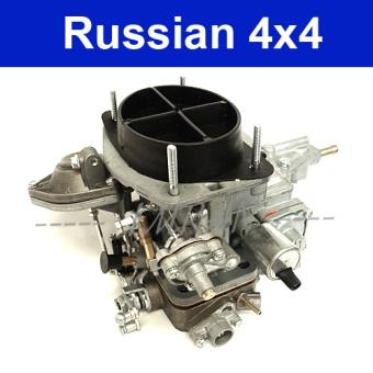 Vergaser Lada 2101, 2102 mit Motoren 1200ccm, 1300ccm, 2101-1107010, K-175