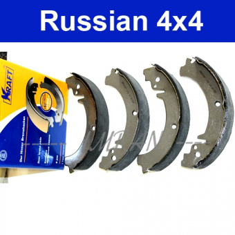 Bremsbacken hinten Lada 2101-2107, Lada Niva 2121, 21213, 21214, 21215, KRAFT!