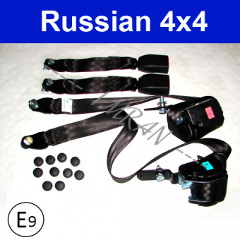 Seat belts, rear automatic for Lada  2101, 2102, 2103, 2106. Pair: left and right