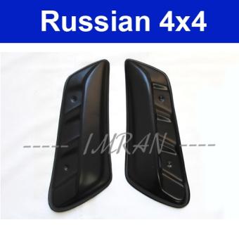 Hutze für C-Säule passend für Lada Niva 2121, 21213, 21214 alle Modelle, Paar