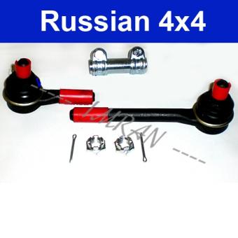 Spurstange links komplett Lada Niva alle Modelle bis BJ 2010, 2121-3414052