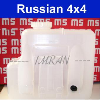 Behälter Scheibenwaschanlage Windschutzscheibe Lada Niva 1700ccm 5 Liter