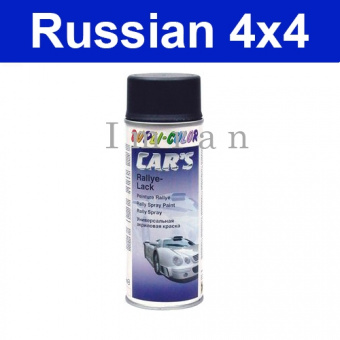 Car couleur voiture Peinture, Spray, code couleur 110 Ruby Red Uni Lada Niva
