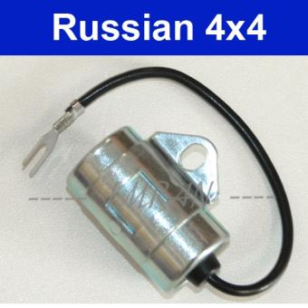 Kondensator für Zündverteiler Lada 2103, 2106, 2107, Lada Niva 2121, 2101-3706400