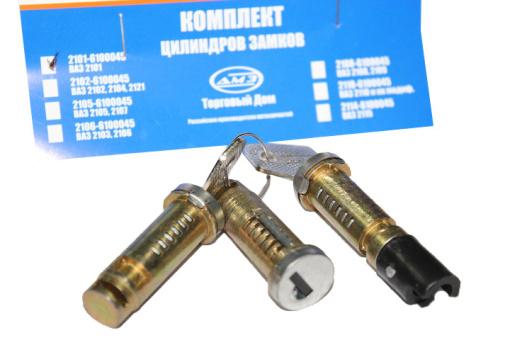 Schließzylinder / Schloß für Lada 2101, 21011,  2101-6100045