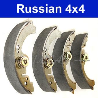 Bremsbacken hinten für Lada 2103, 2106, 2103-3502090