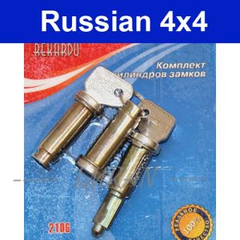 Schließzylinder/ Zylinder für Schloß Lada 2103, 2106, 2106-6100045