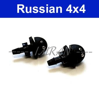 Doppelte Düse 2 St. für Frontscheibe Lada 2101-07, Niva, 2101-5208060