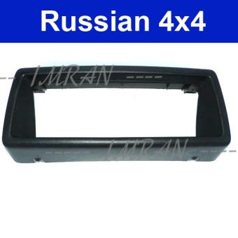 Blende, Verkleidung für Kombigerät Kombiinstrument, Bordinstrument Lada Niva 21213, 21213-5325120