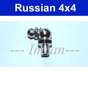Schmiernippel Ölnippel M 6/90 Grad für Kreuzgelenk Lada 2101-07 Lada Niva,