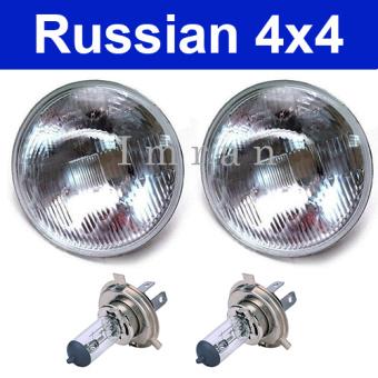 Reflektor/ Scheinwerfereinsatz H4 x 2 St. + Glühbirne H4 x 2 St. Lada Niva