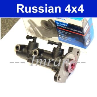 Hauptbremszylinder Lada Niva 21213, 21214 (1700ccm), 21213-3505009, AUTOVAZ (RUSSIA)