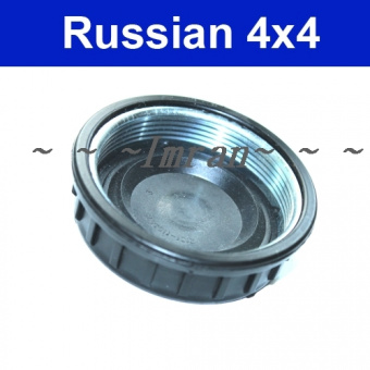 Tankdeckel, Deckel Benzintank nicht abschließbar lada 2101-2107, Lada Niva ältere Modele, 2101-0940000