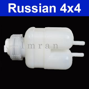 Bremsflüßigkeitsbehälter mit Geber Lada 2101-2107, Niva 2121, 21213, 21214