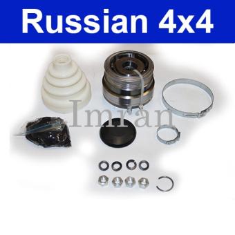 Reparaturkit für Kardanflansch Zwischengelenk, Lada Niva 21214