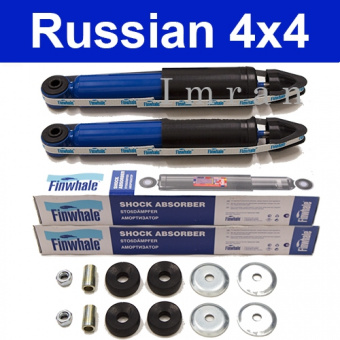 Stoßdämpfer x 2St., vorn Lada 2101-2107, Lada Niva 2121, 21213, 21214, von FINWHALE!!!