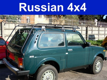 Roof racks for whole roof for Lada Niva