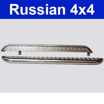 Edelstahl Trittbretter für Lada Niva 2121, 21213, 21214, 21215