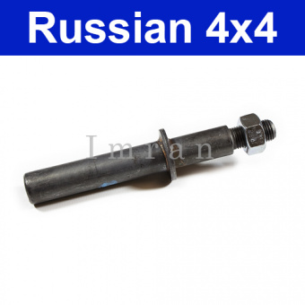 Bolt / screw M12 rear shock absorber mounting, upper bolt, for Lada 2101-2107 and Lada Niva  2121, 21213, 21214, 21215