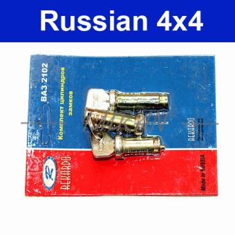 Schließzylinder, Zylinder Schloß Lada 2102, Niva 2121 - NUR für 1600ccm