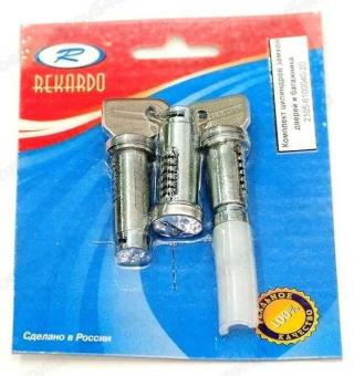 Schließzylinder Lada 2105, 2107, 21050-6100045-00