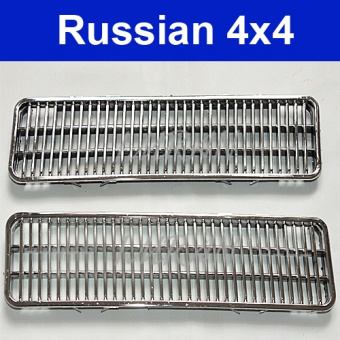 Abdeckung/ Hutze für Lufteinlässe auf der Motorhaube Lada 2103 und  2106