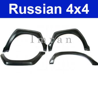 Radlaufverbreiterung/ Kotflügelverbreiterung Rohlinge Set 4St. für Lada Niva 2121, 21213, 21214, 21215