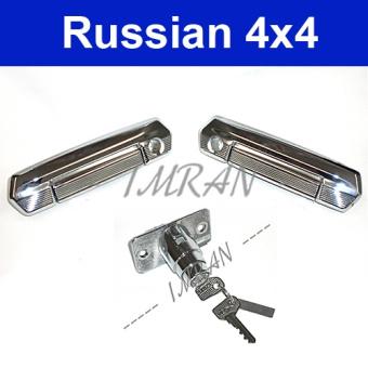 Türgriffe 2 St. + Kofferraumschloß +2 Schlüssel, Lada und Niva 1600