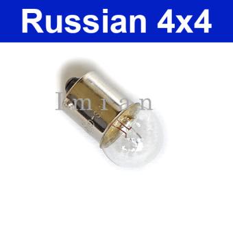 Glühbirne 12 Volt 10 Watt für alle Lada, Niva, Sockel: BA15S