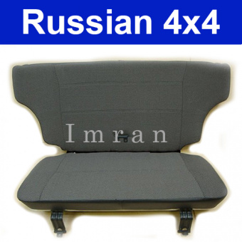 Rear seat bench complete Lada Niva 2121, 21213, 21214