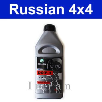 Bremsflüßigkeit Zolex DOT-4, 1 Liter, passend für Lada Niva