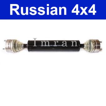 Kardanwelle Lägswelle vorne Lada Niva 21214 alle Modelle ab Baujahr 2010, 21214-2203012-00