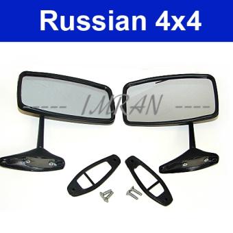 Spiegel Lada 2101-2107 und Lada Niva, Paar, links und rechts