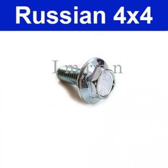 Vis M8 x 20 Fixation pour support de pare-chocs Lada 2101-07, 2101-13838171