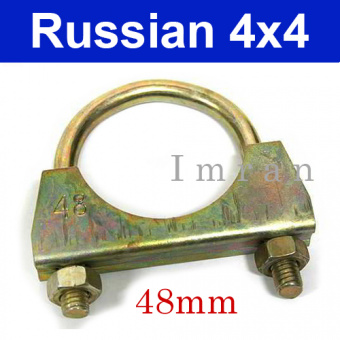 Exhaust clamp 48mm for Lda 2101-2107 and Lada Niva