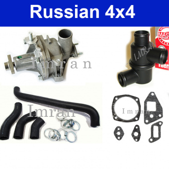 Repair kit for water pump, thermostat and cooling system Lada Niva 1700 (injector)