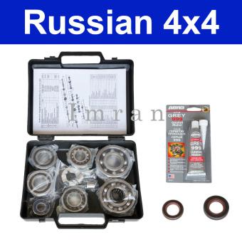 Reparatursatz Lagersatz Getriebe 5-Gang komplett Lada 2101-07, Niva 2121 Lager+buchsen+Simmerringe
