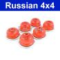 6 x Fettkappe Manschette Spurstange EXTRA STRAK/ POLYURETHAN Lada und Lada Niva