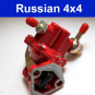 Benzinpumpe Master Sport Lada 2101-07 und Lada Niva 2121, 21213, 2101-1106010
