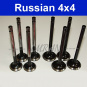 4 x Auslassventil/ Auslassventile +4 x Einlassventil/ Auslassventile Satz Lada 2101-2107,  Lada Niva